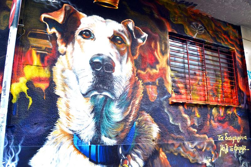 Athen mit dem Fahrrad: Straßenkunst in Athen