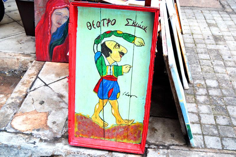 Schatzsuche mit den Athens Insiders in Athen - Straßenkunst