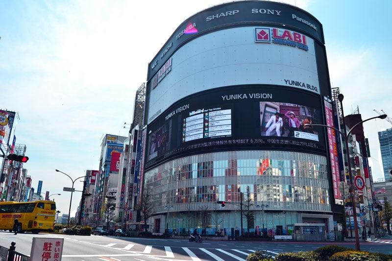 Tokio Freilicht TV in Shinjuku, Tokio
