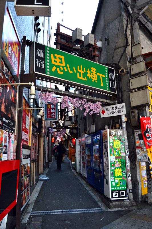 Seitenstraße in Tokyo