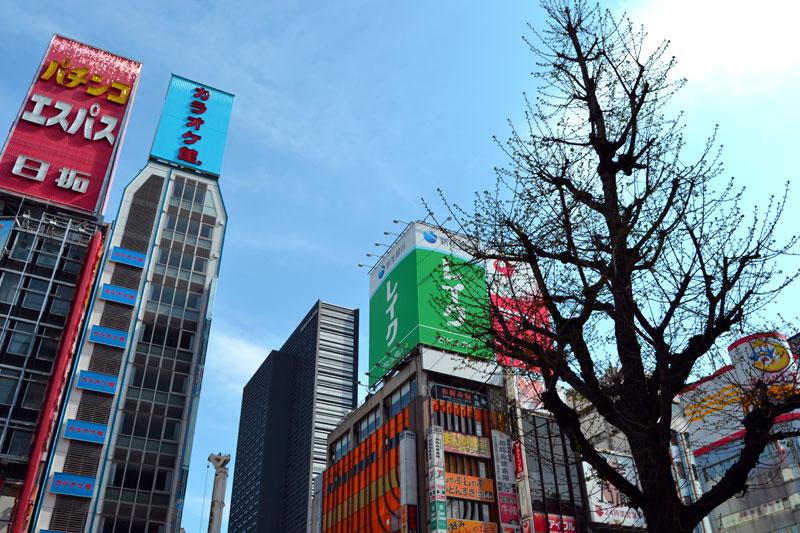 Innenstadt von Tokio, Japan