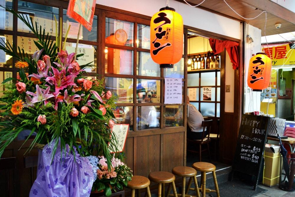 Hongkong Sehenswürdigkeiten: Dim Sum Restaurant