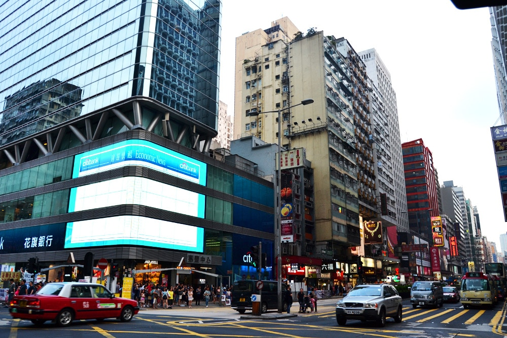 Hongkong Central Shopping und Sightseeing