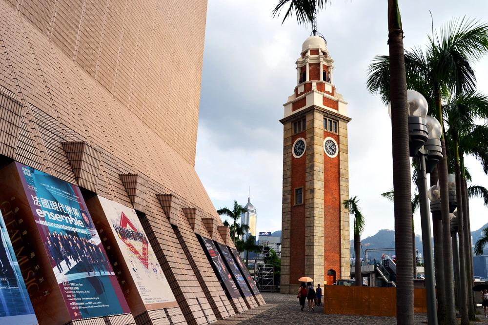 Hongkong Sehenswürdigkeiten: Clock Tower und Cultural Centre
