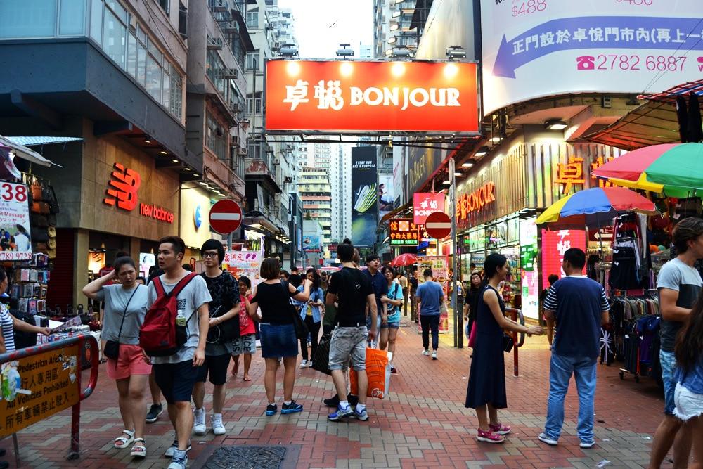 Hongkong Sehenswürdigkeiten: Ladies Market