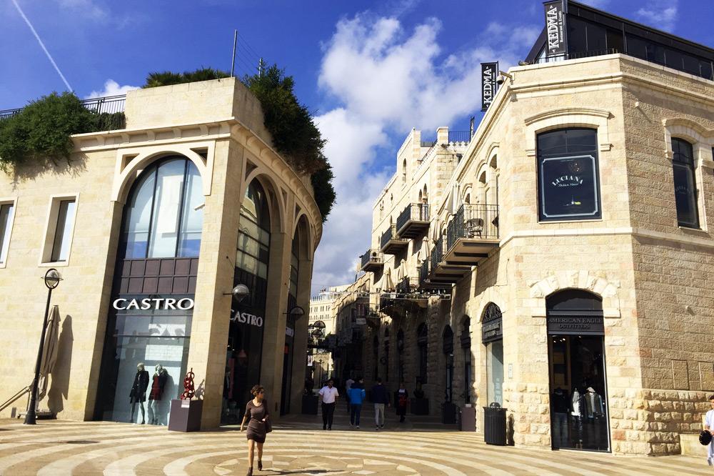 Alrov Mamilla Mall Shopping in Jerusalem