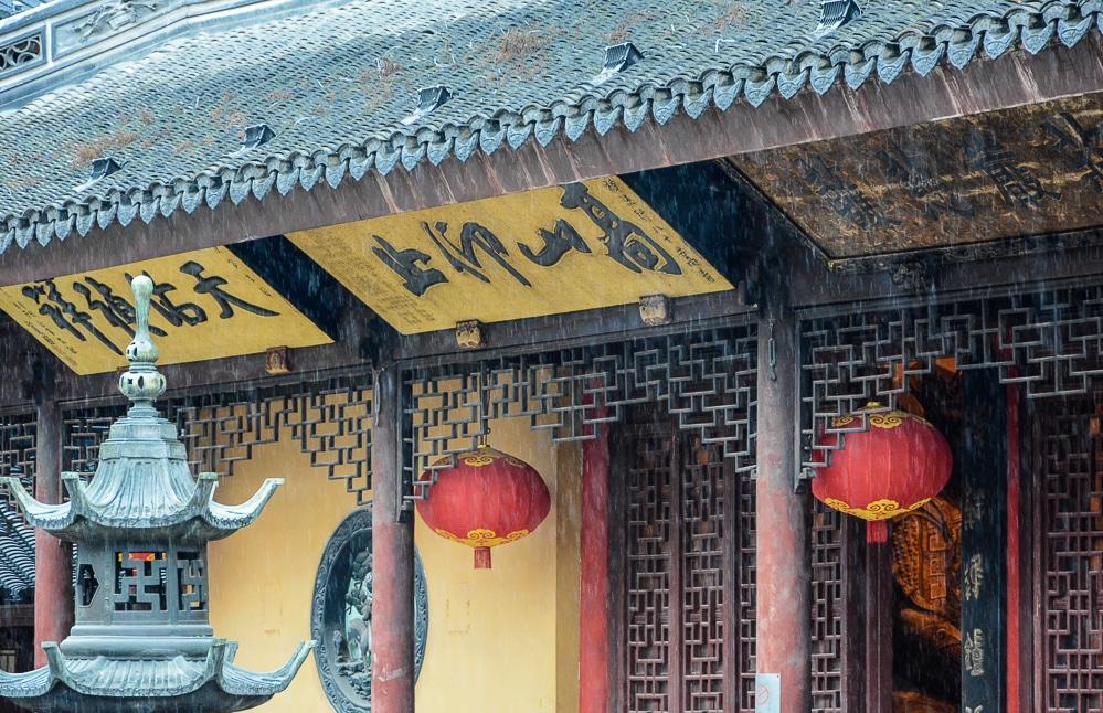 Shanghai: Jadebuddha Tempel