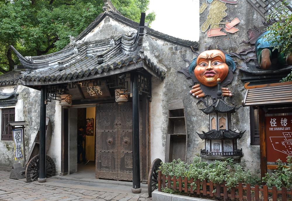 China: Altstadt von Zhouhzhuang