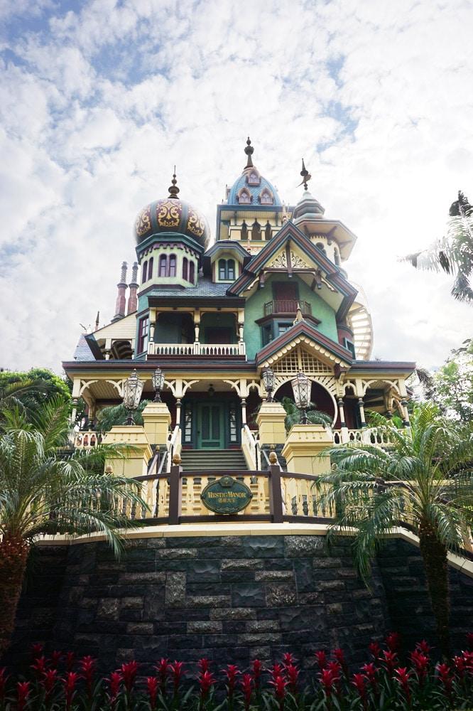 Hong Kong Disneyland Erfahrungsbericht: Mystic Point - Mystic Manor