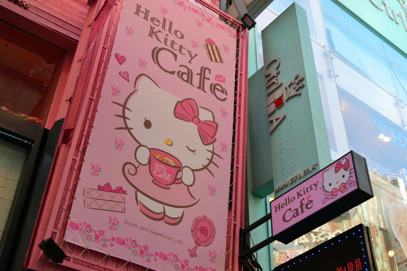 Top 10 Seoul Sehenswürdigkeiten: Meine Highlights und Things to do in Südkorea - Themencafe Hello Kitty
