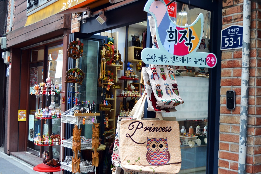Top 10 Seoul Sehenswürdigkeiten: Meine Highlights und Things to do in Südkorea - Märkte und Shopping