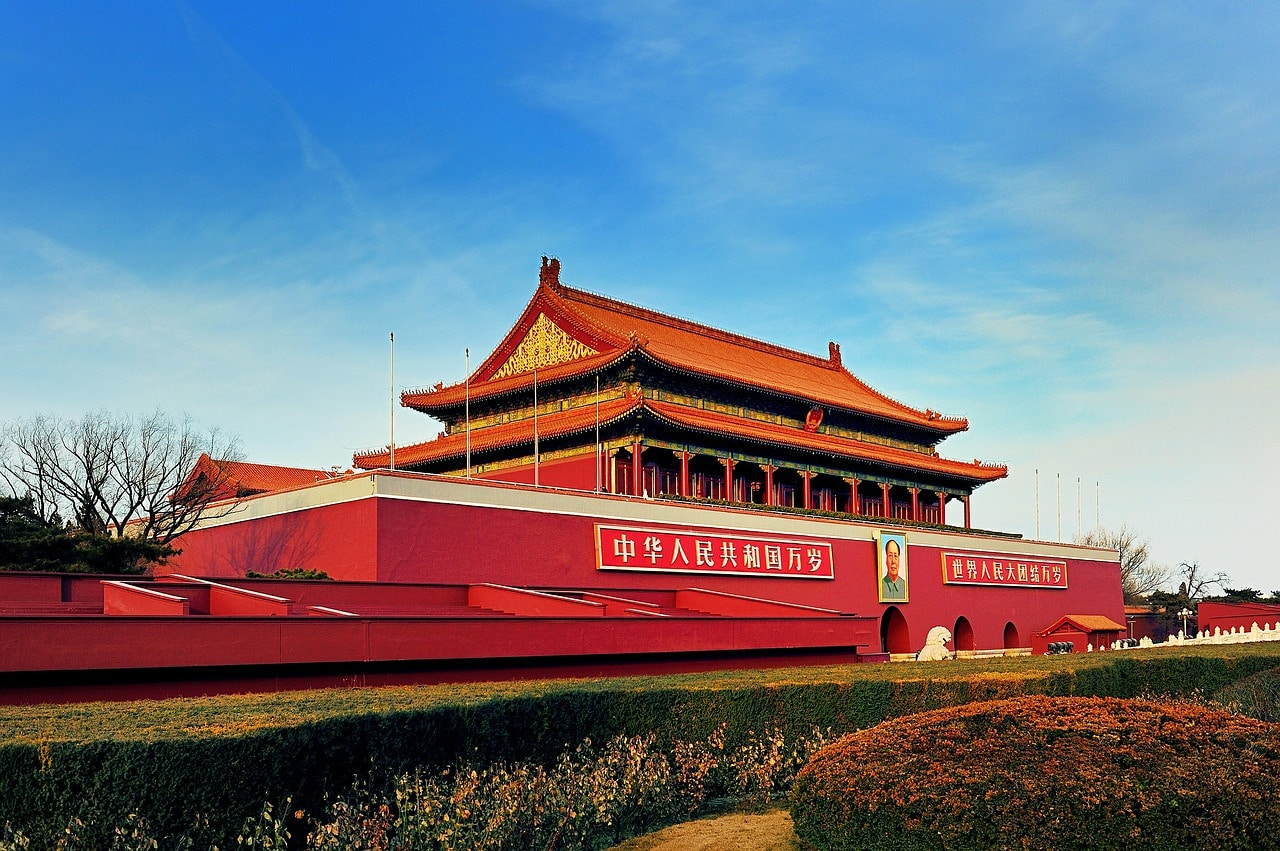 Top 10 Peking Sehenswürdigkeiten & Things to Do: Palastmuseum