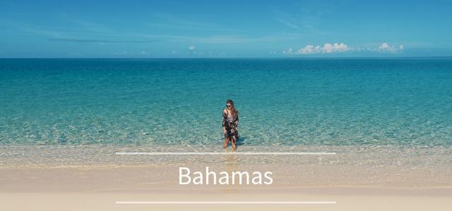 Hier verrate ich dir 14 praktische Bahamas Reisetipps für deine Reise. Inklusive beste Reisezeit, Kitesurfen, Tauchen, Mückenschutz und günstige Flüge.