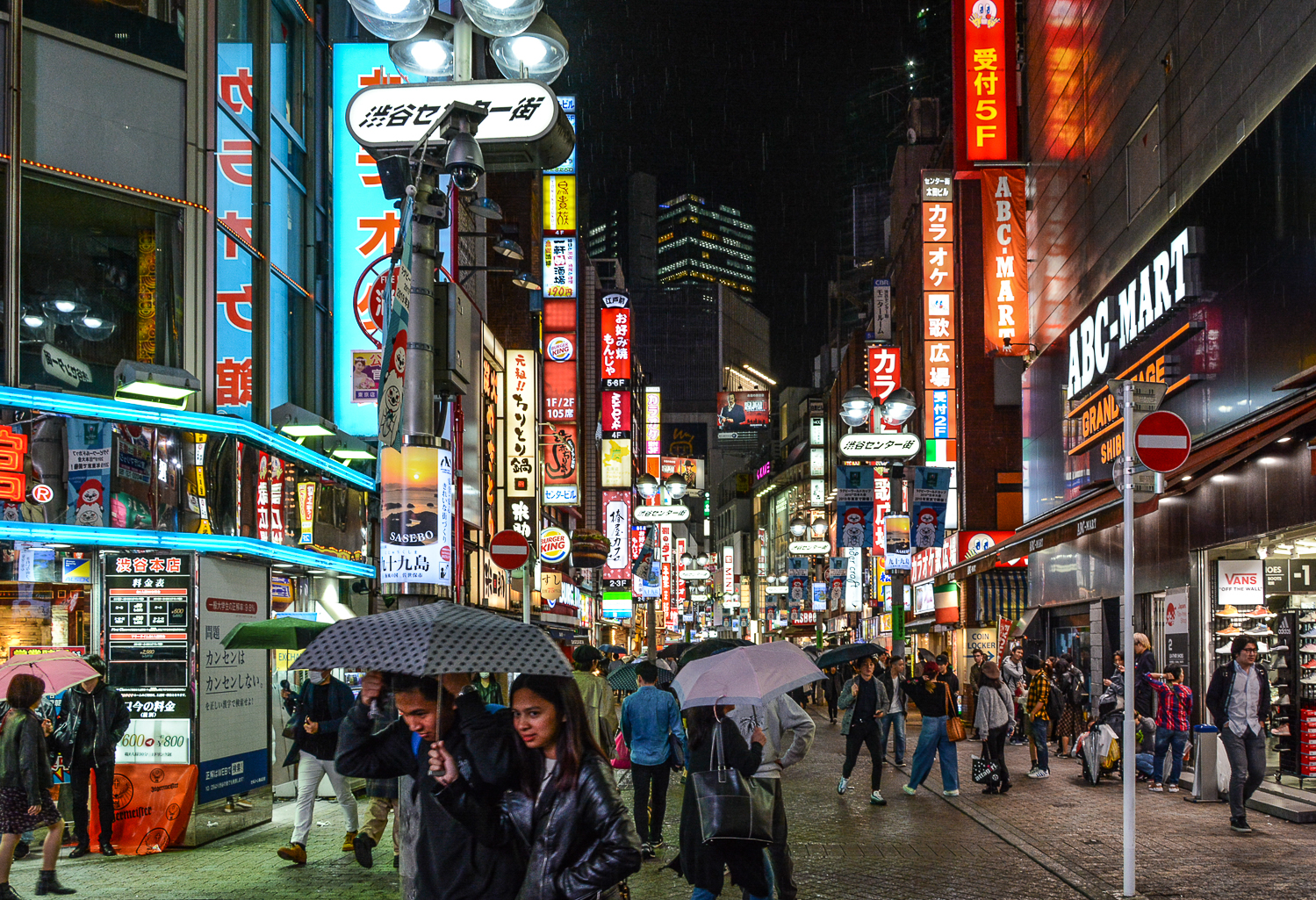 Tokio Highlights in 48 Stunden: Shibuya