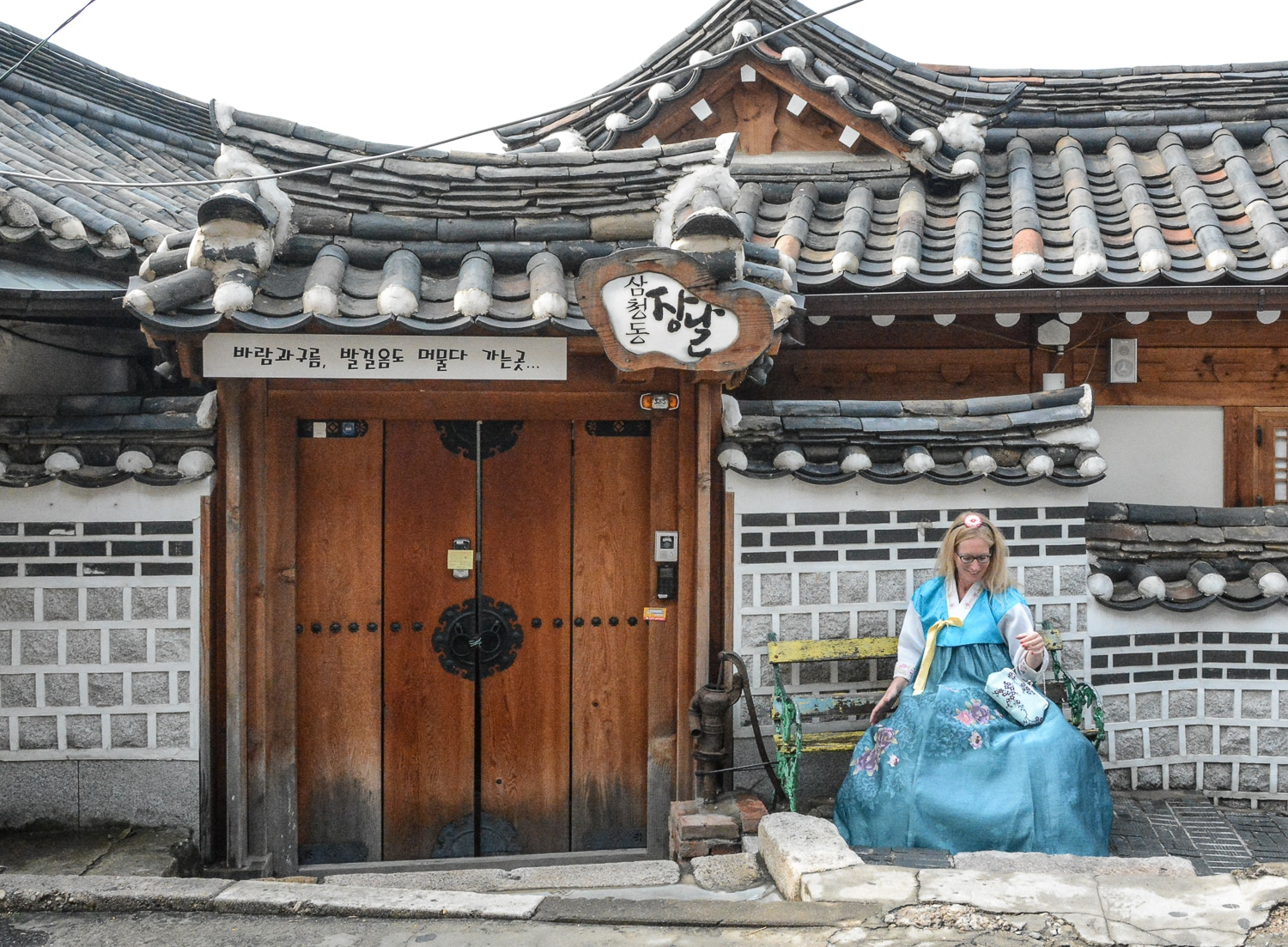 Seoul Tipps und Sightseeing in Seoul: 12 Highlights in Koreas Hauptstadt - Bukchon Hanok Village