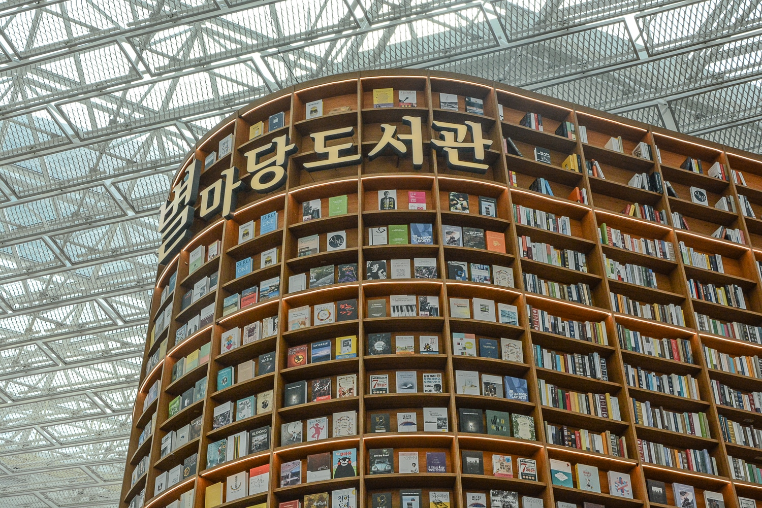 Seoul Tipps und Sightseeing in Seoul: 12 Highlights in Koreas Hauptstadt - Coex Mall Bandi Lubnis Library