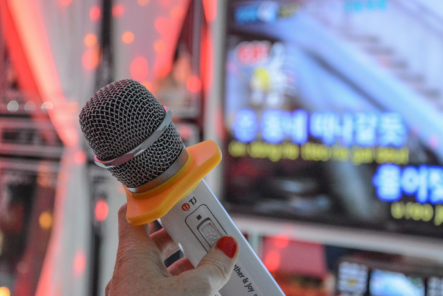 Seoul Tipps und Sightseeing in Seoul: 12 Highlights in Koreas Hauptstadt - Korean Karaoke in Noraebang