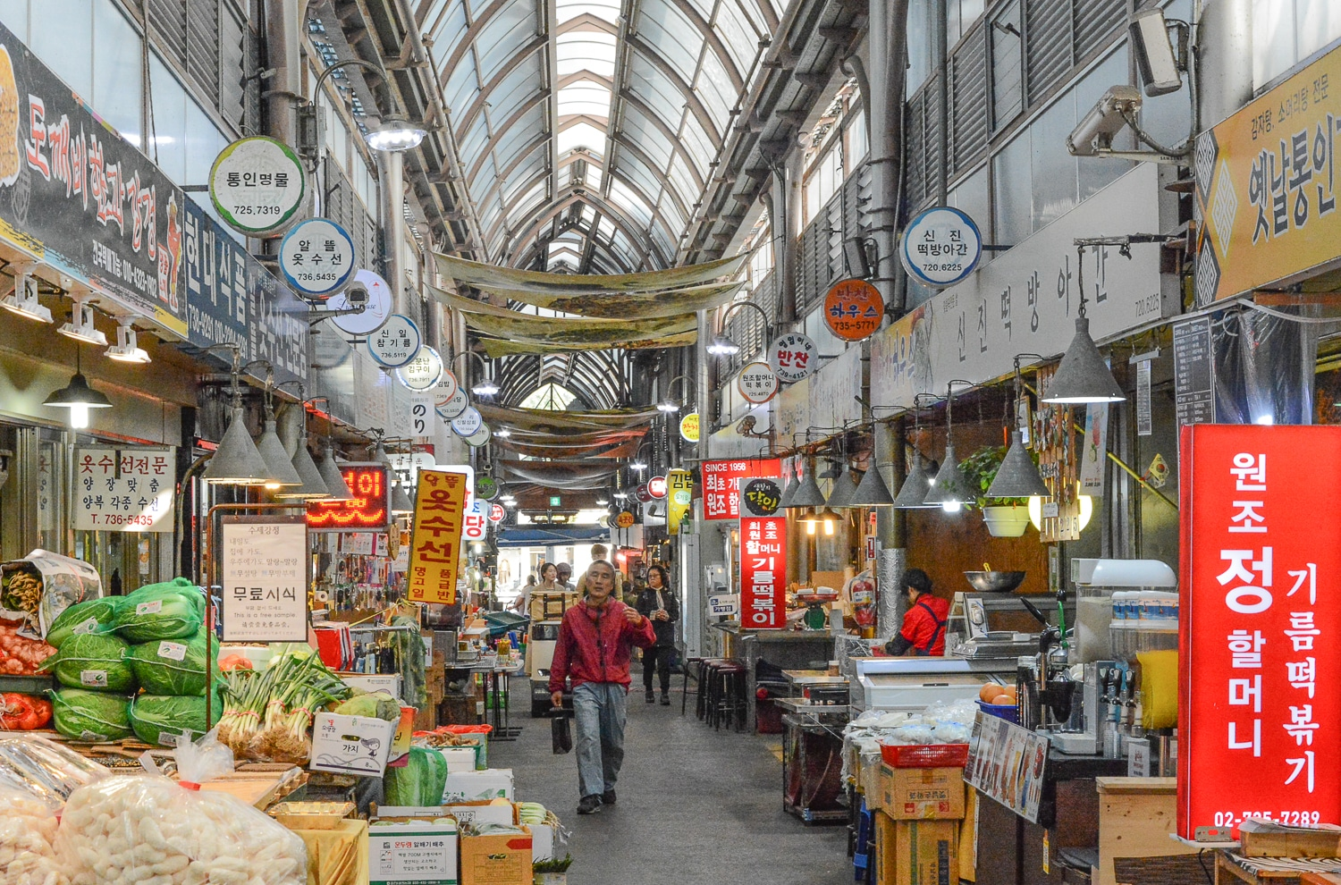 Seoul Tipps und Sightseeing in Seoul: 12 Highlights in Koreas Hauptstadt - Tongin Market