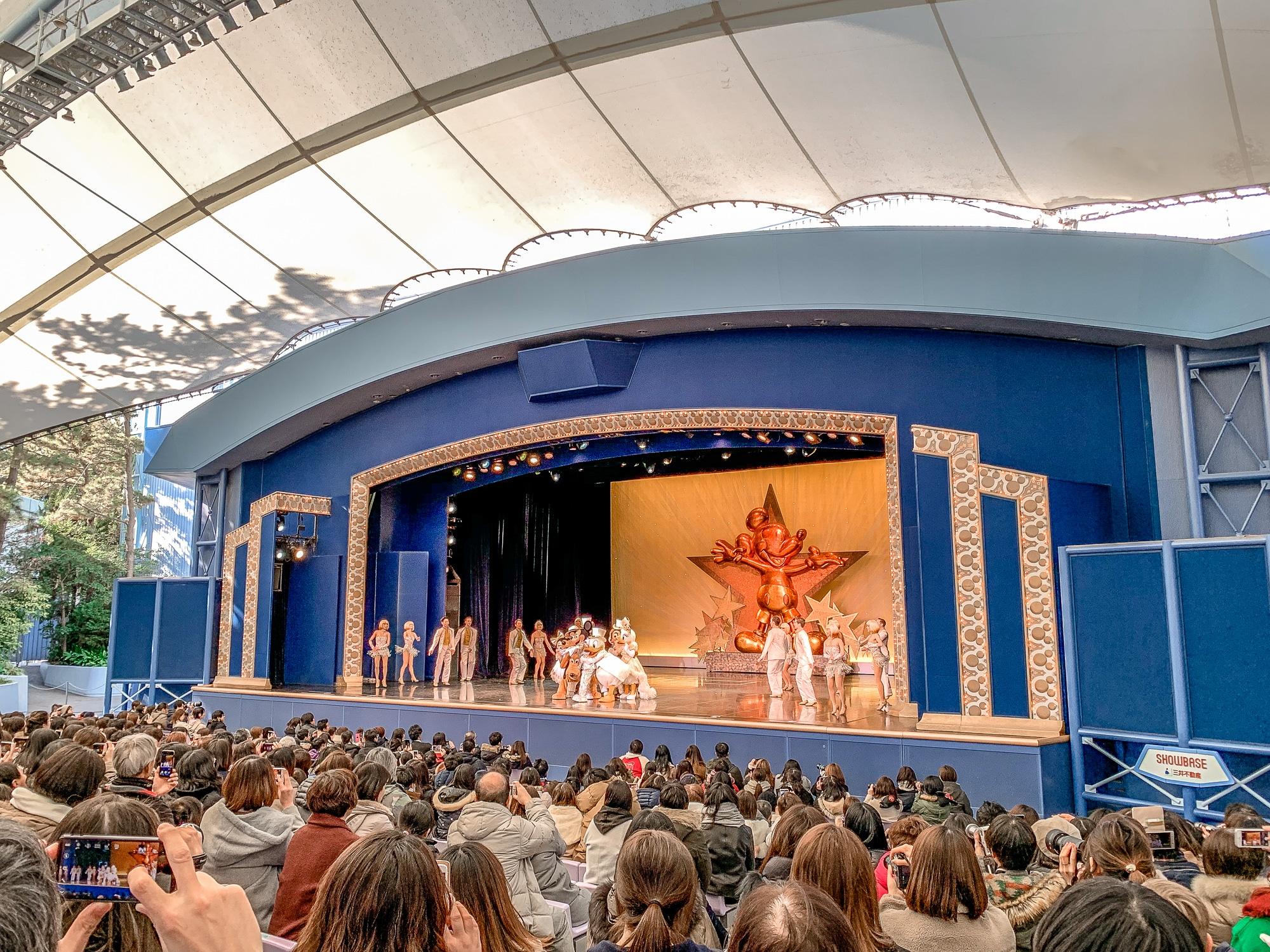 Disneyland Tokio: Meine Erfahrungen, Attraktionen und Highlights im Park - Show