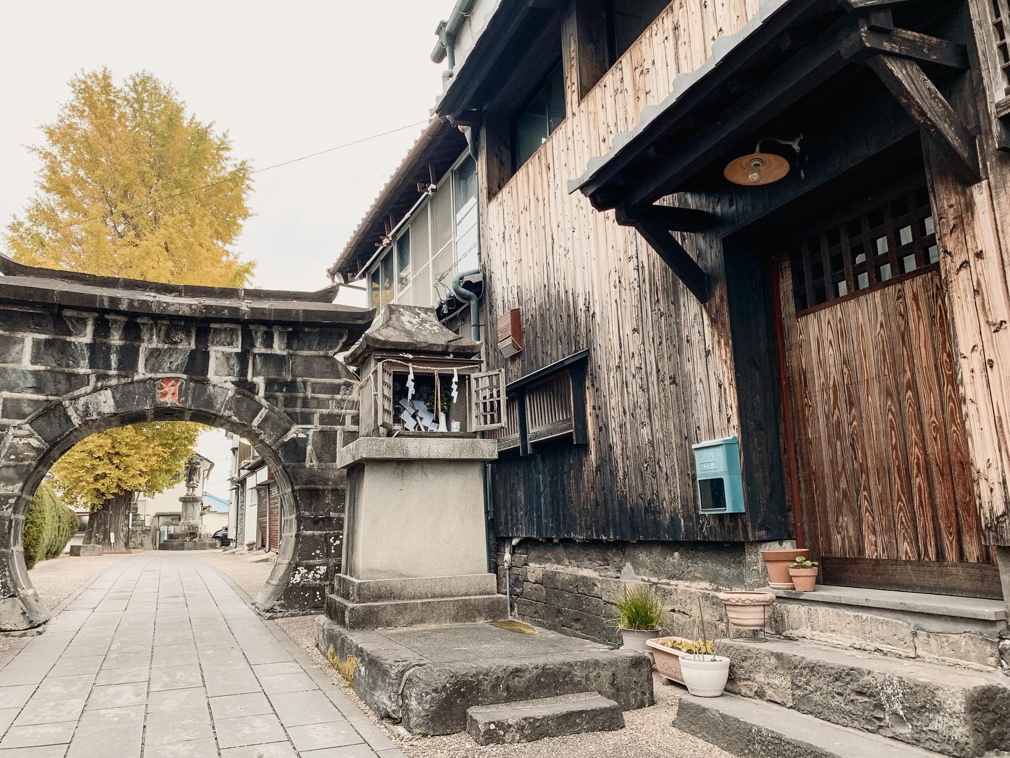 Kyushu Rundreise: Reisetipps, Onsen und Highlights in Japans Süden - Yamaga Onsen