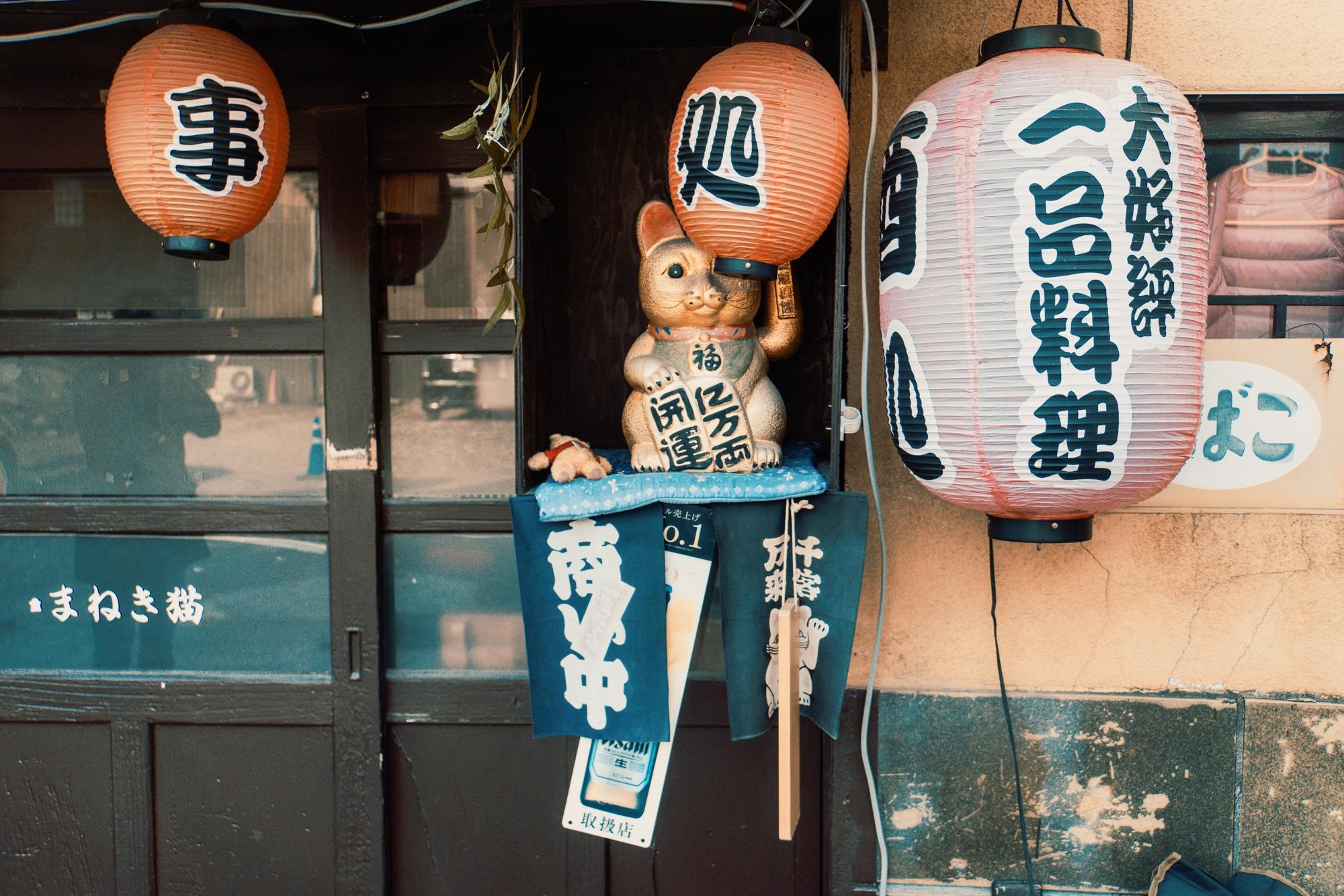 Kyushu Rundreise: Reisetipps, Onsen und Highlights in Japans Süden - Beppu Onsen