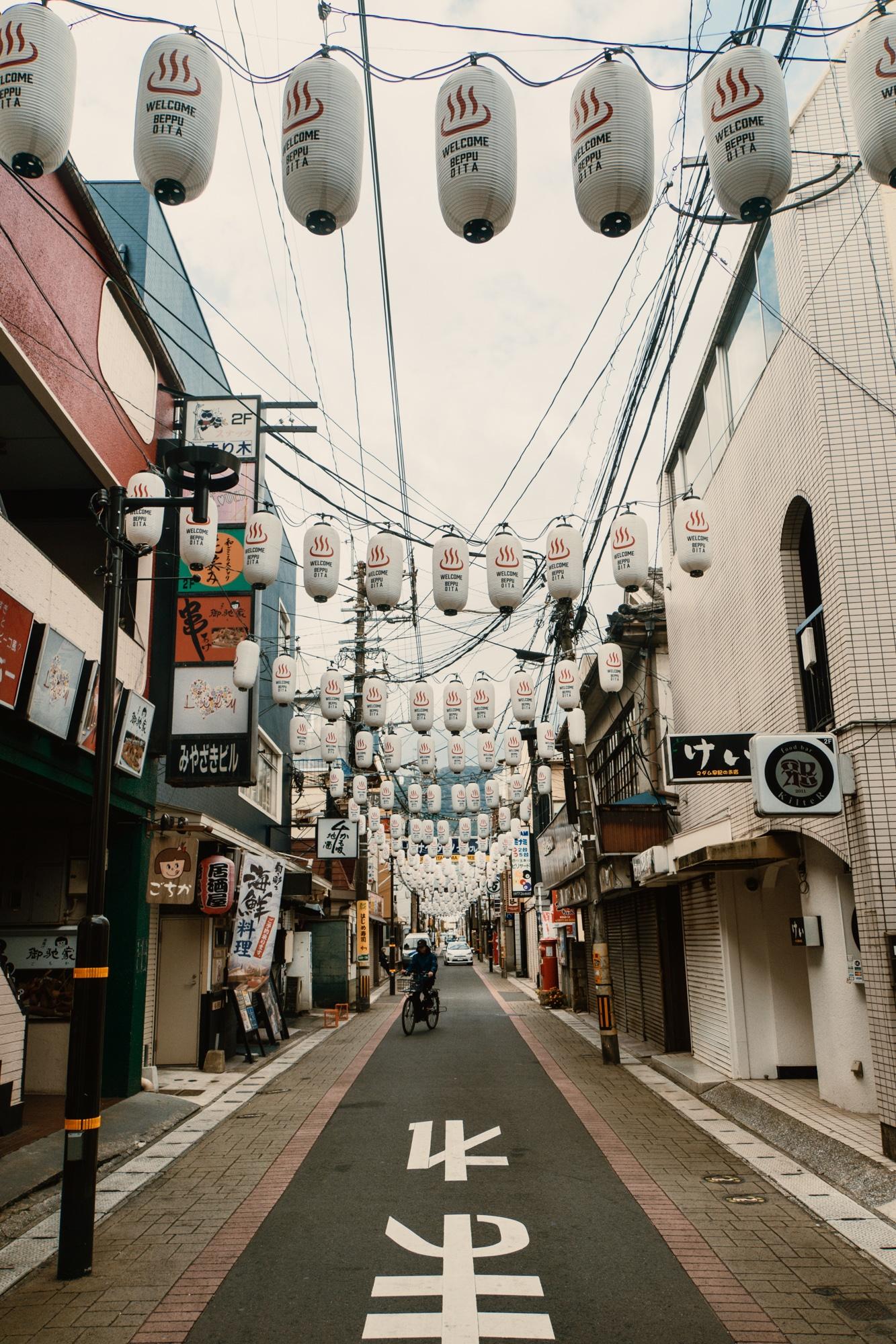 Kyushu Rundreise: Reisetipps, Onsen und Highlights in Japans Süden - Kurokawa Onsen Hopping - Beppu