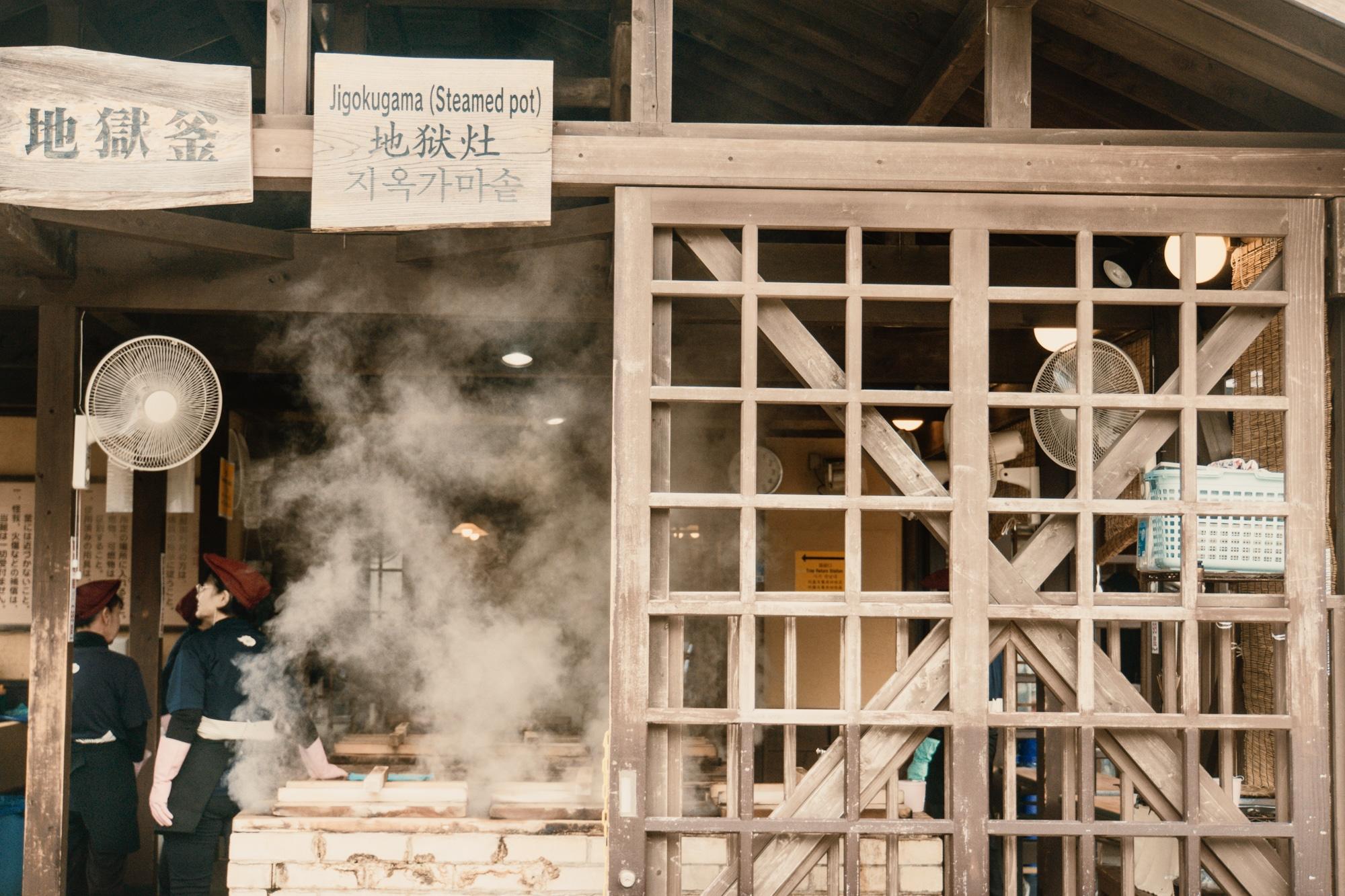 Kyushu Rundreise: Reisetipps, Onsen und Highlights in Japans Süden - Kurokawa Onsen Hopping - Beppu Chinetsu Kanko Labo Enma