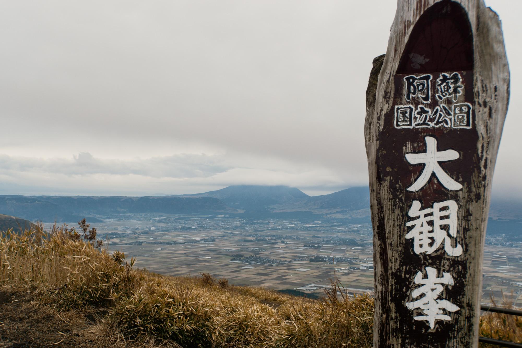 Kyushu Rundreise: Reisetipps, Onsen und Highlights in Japans Süden - Blick vom Daikanbo Lookout